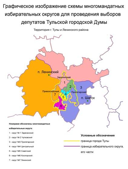 Избирком назначил выборы